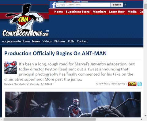 アントマンの映画製作が公式に開始!