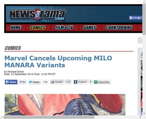 マーベルは来るべきだったミロ・マナラのヴァリアントカバーをキャンセルする!