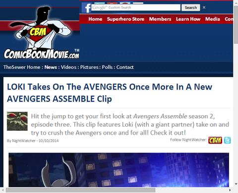 ロキが登場するアニメ「アベンジャーズ・アッセンブル」の新たなクリップ映像が公開!