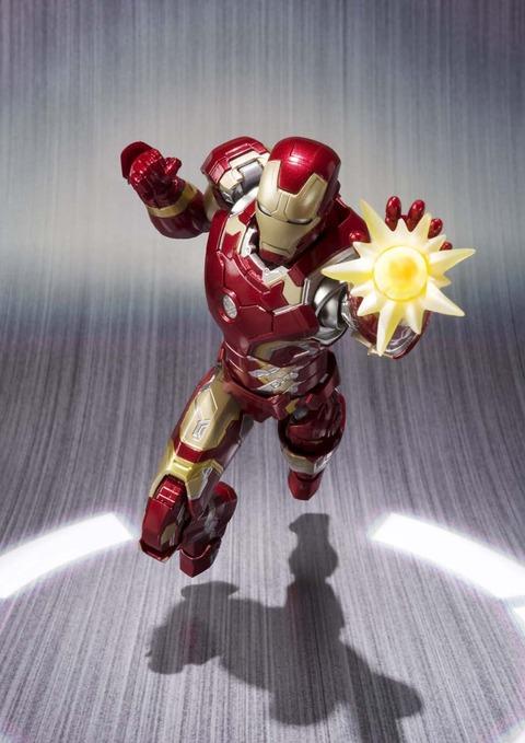 Avengers-Age-of-Ultron-Iron-Man-Mark-43-SH-Figuarts-003