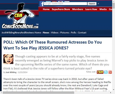 あなたは誰にジェシカ・ジョーンズを演じて欲しいですか?CBMが世論調査中!