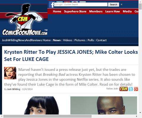 ジェシカ・ジョーンズの役にクリステン・リッターが!ルーク・ケイジにマイク・コルターが!?
