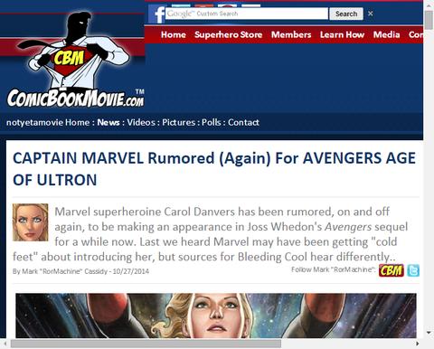 キャプテン・マーベルが再び映画「アベンジャーズ:エイジ・オブ・ウルトロン」のために噂される!