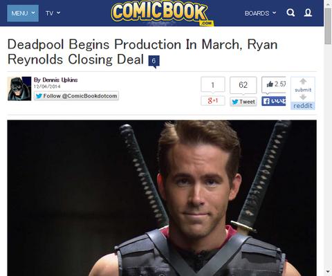 デッドプールは3月にプロダクションを開始!そしてライアン・レイノルズとの取引を終える!?