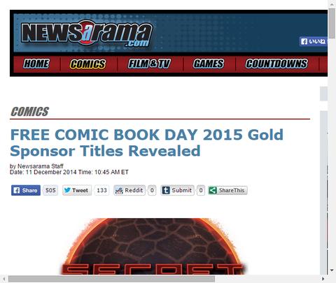 フリー・コミック・ブック・デイ 2015にシークレット・ウォーズ #1 FCBD 2015 エディションが!さらに概要も!