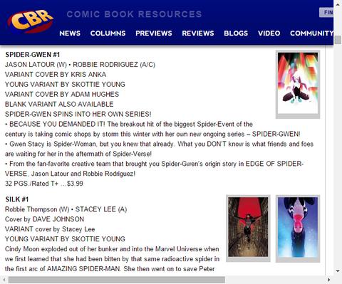 グウェン・ステイシーのオンゴーイング!スパイダー・グウェン #1のプレビュー!