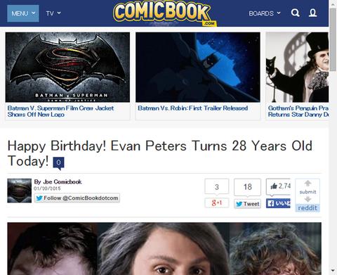 本日1月20日はエヴァン・ピーターズの28歳の誕生日!