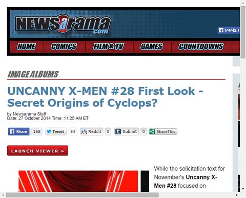 サイクロプスの隠されたオリジンとは!?アンキャニー・X-MEN #28のプレビュー!