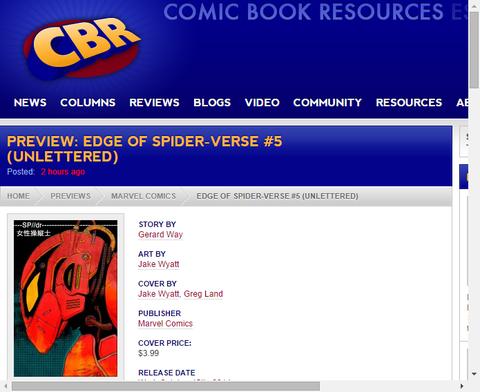 エッジ・オブ・スパイダーバース #5のプレビュー!