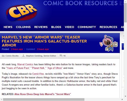 マーベルの新たな「アーマーウォーズ」のティザー画像!さらにギャラクタスバスターアーマーも!