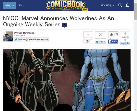 【NYCC】マーベルが毎週発売されるオンゴーイングシリーズ「ウルヴァリンズ」を発表!