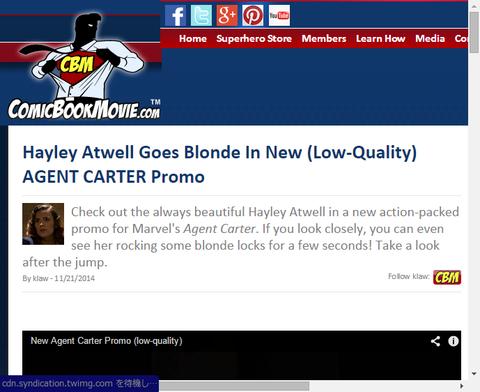 エージェント・カーターのプロモ映像(低画質)においてヘンリー・アットウェルは金髪になる!