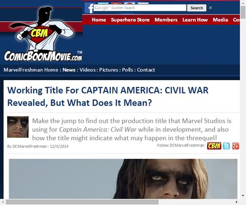 仮題「キャプテン・アメリカ:シビル・ウォー」の意味することとは!?