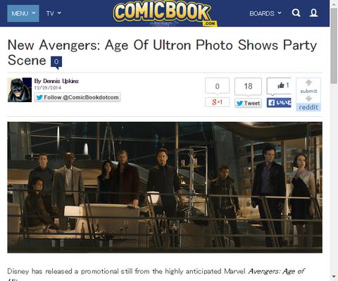 映画「アベンジャーズ:エイジ・オブ・ウルトロン」のパーティシーンのプロモーション画像を公開!