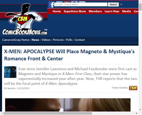 映画「X-MEN:アポカリプス」ではマグニートーとミスティークのロマンスが正面と中心に置かれる!