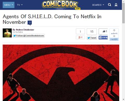 ドラマ「エージェント・オブ・シールド」がネットフリックスにやってくる!