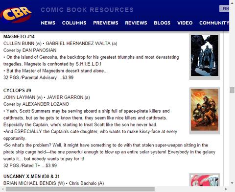 海賊船には超強力兵器が!?サイクロプス #9のプレビュー!
