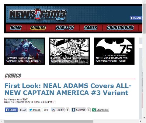 ニール・アダムスにより「オールニュー・キャプテン・アメリカ #3」のヴァリアントカバー!