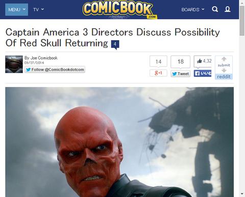 映画「キャプテン・アメリカ3」でディレクターはレッドスカルを戻す可能性を検討!