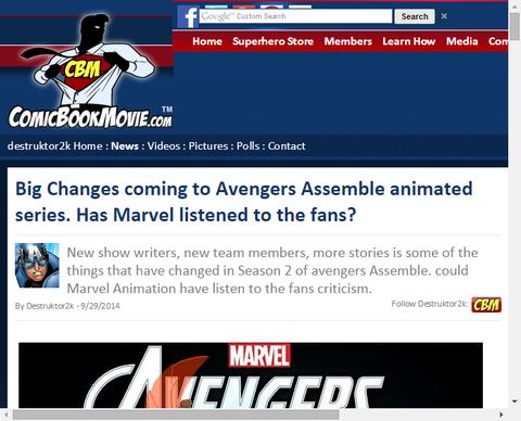 アニメ「アベンジャーズ・アッセンブル」に来る大きな変化はシリーズを活気づけた!