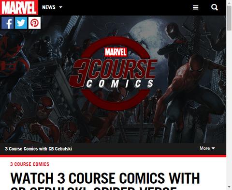 C.B.セブルスキーの3コース・コミックのスパイダーバースをイメージした2品目が公開!