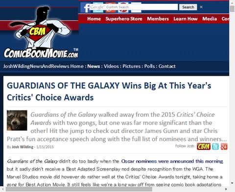 映画「ガーディアンズ・オブ・ザ・ギャラクシー」がクリティクス・チョイス・アワードで2つの部門で受賞!