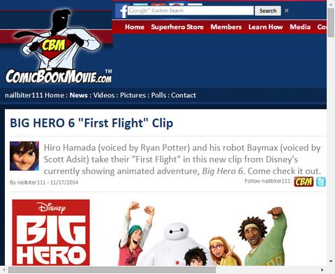 映画「ビック・ヒーロー・6(ベイマックス)」の新たなクリップ映像「ファースト・フライト」が公開!