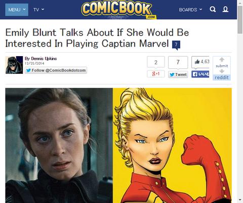 エミリー・ブラントは彼女がキャプテン・マーベルをすることについて興味があるかどうか話す!