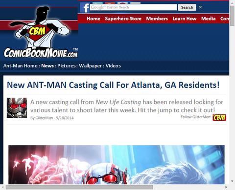 映画「アントマン」はアトランタ、GAの住民のキャストを募集中!