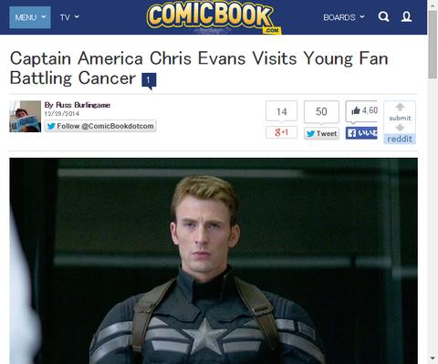キャプテン・アメリカのクリス・エバンスがガンと戦う若きファンのもとへ訪問する!