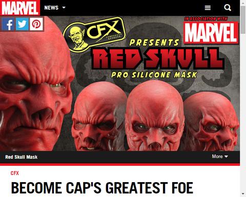 これであなたもレッドスカルに!CFXからリアルなレッドスカルマスクが登場!