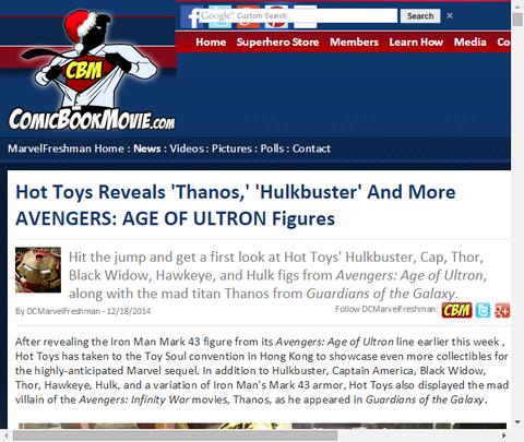 ホットトイズからの「ハルクバスターアーマー」、「サノス」、「アベンジャーズ:エイジ・オブ・ウルトロン」のフィギュアが判明!