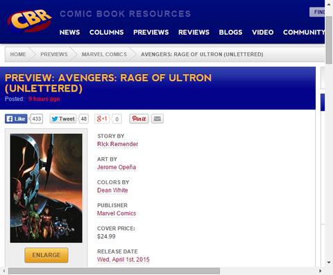 アベンジャーズ:レイジ・オブ・ウルトロンのプレビュー画像が公開!