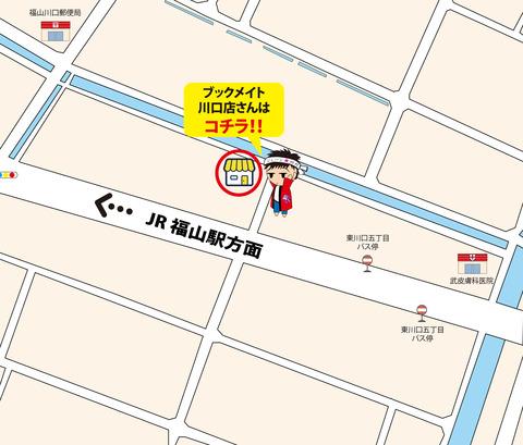 ブックメイト川口店地図