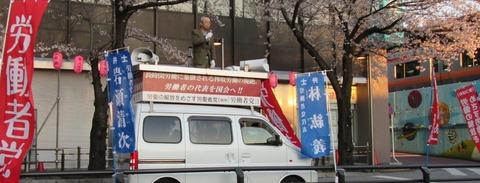 中野駅頭2-1
