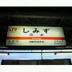 20050304_1633_0000.jpg