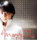 mary_tan