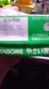 7c661618.jpg