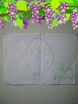 8ecb48d8.jpg