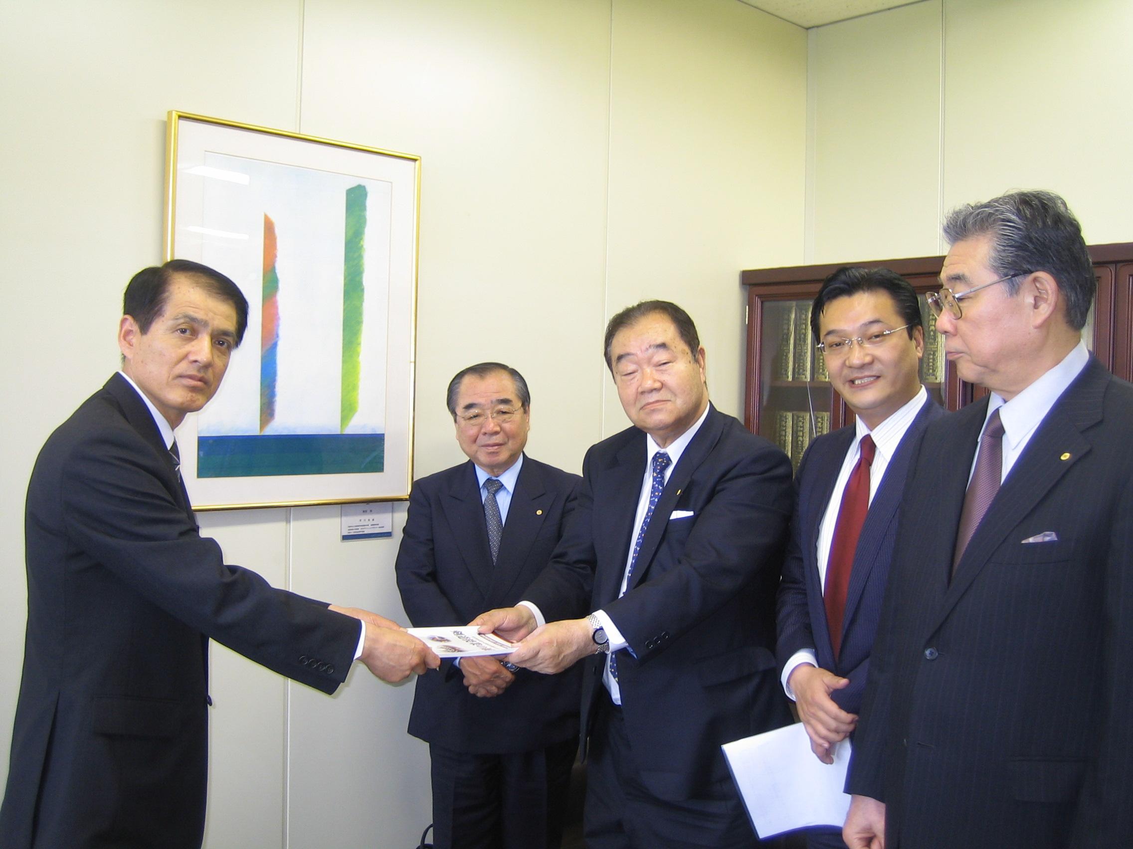 大阪 市 教育 委員 会