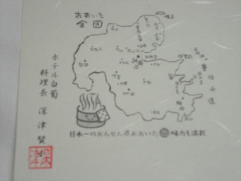 DSC09354