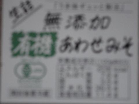 DSC03883
