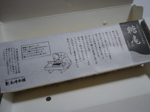 DSC03853