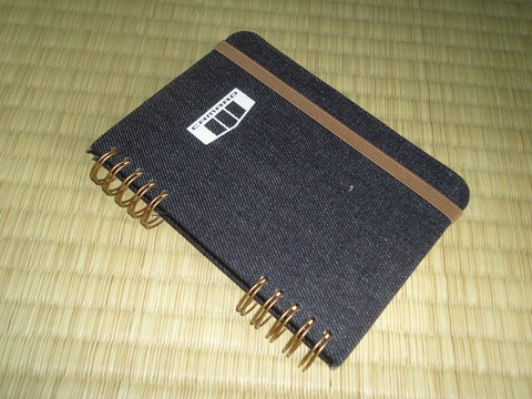 DSC02602