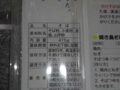 DSC03440