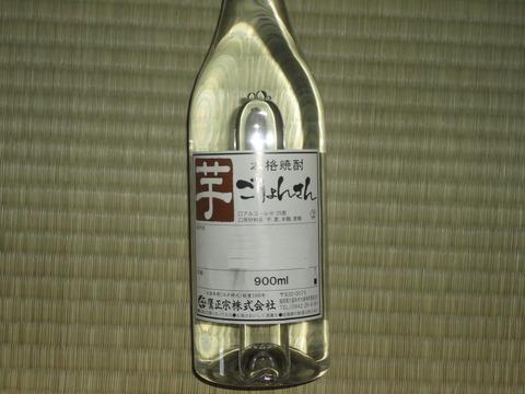 jpg-2