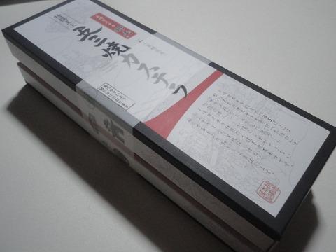 DSC03852