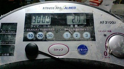 F1000514