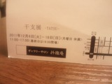 0fe8c1dc.jpg