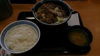 吉野家_牛焼肉野菜定食
